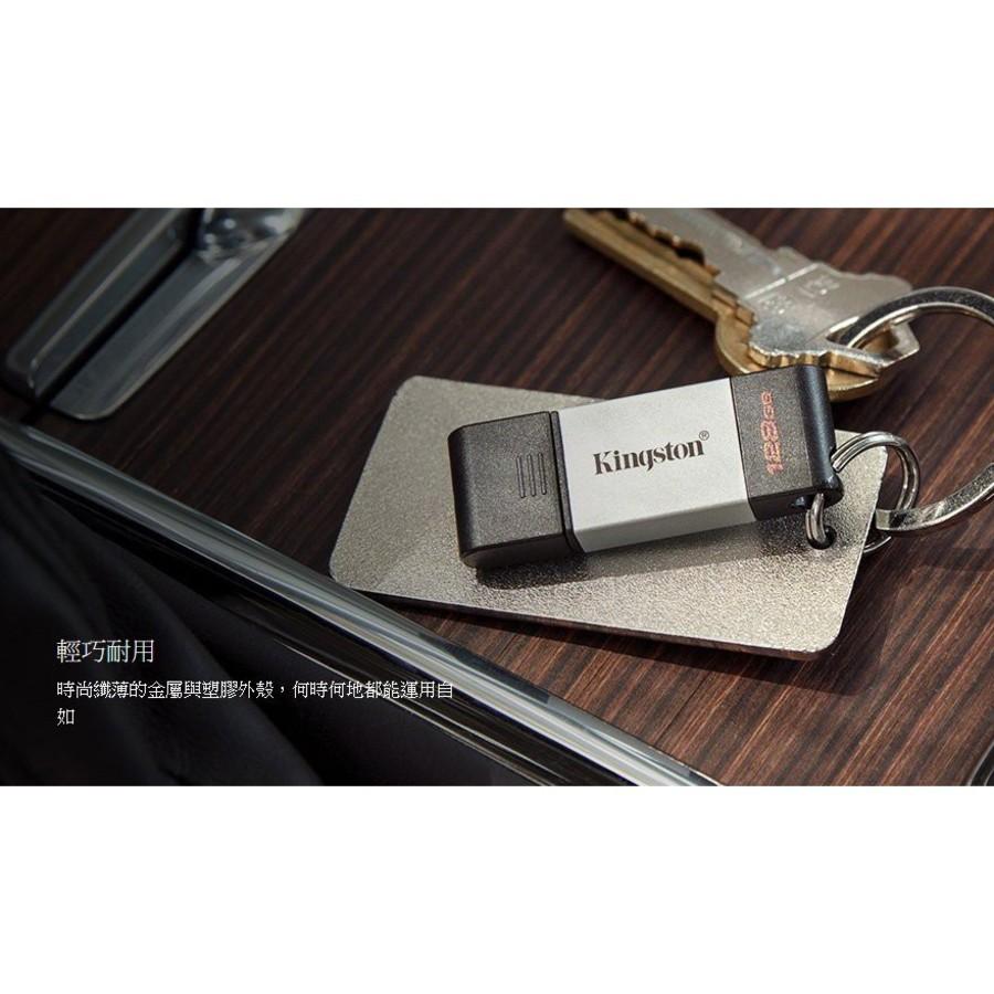 【DT80/128GB】 金士頓 高速隨身碟 128G DT80 USB 3.2 TYPE-C 讀200MB