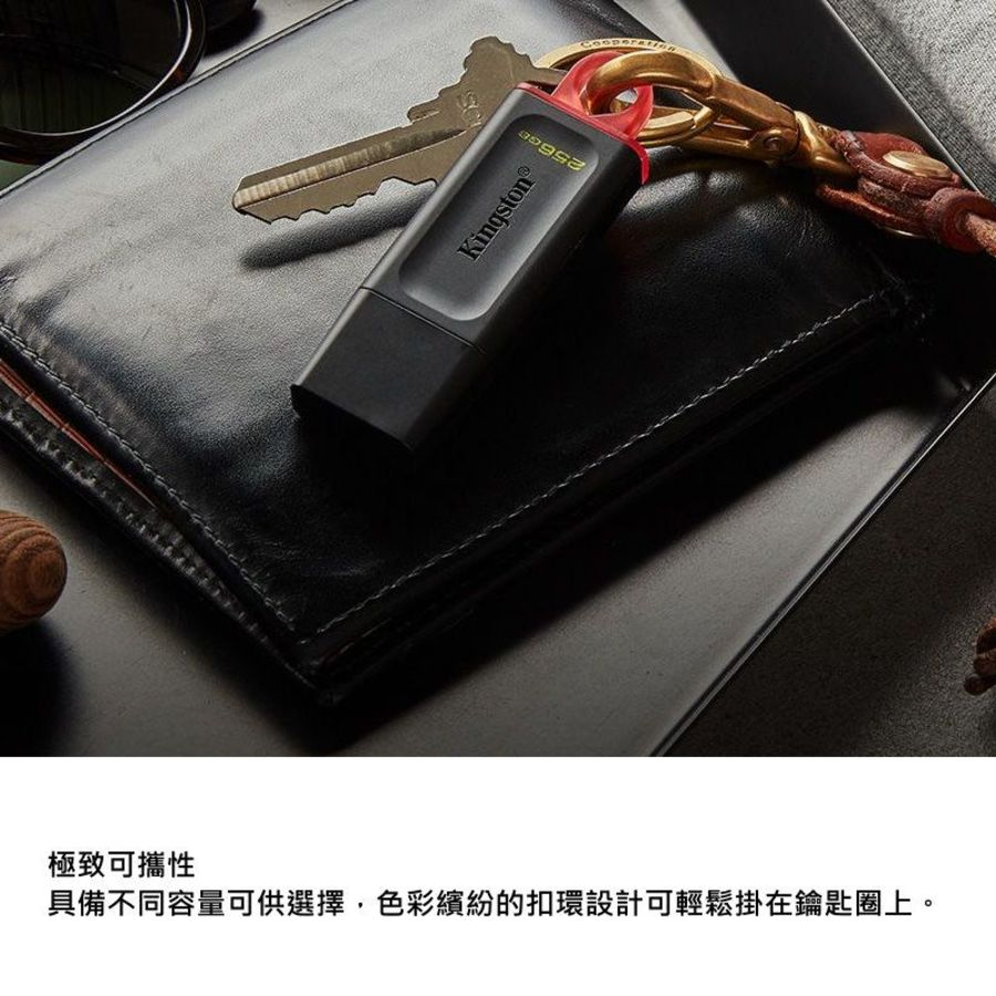 【DTX/128GB】 金士頓 128G 隨身碟 USB3.2 G1 TYPE-A 大尺寸扣環 保護蓋