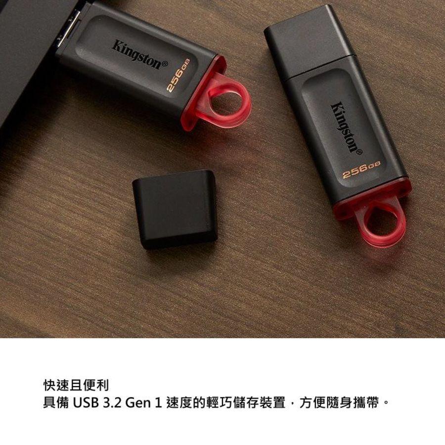 【DTX/32GB】 金士頓 32G 隨身碟 USB3.2 G1 TYPE-A 大尺寸扣環 保護蓋