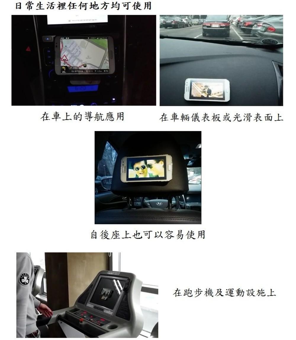 【HoldZoo-S】 韓國 HOLDZOO 手機 萬用 隨意貼 多種用途運用 可參考圖片說明