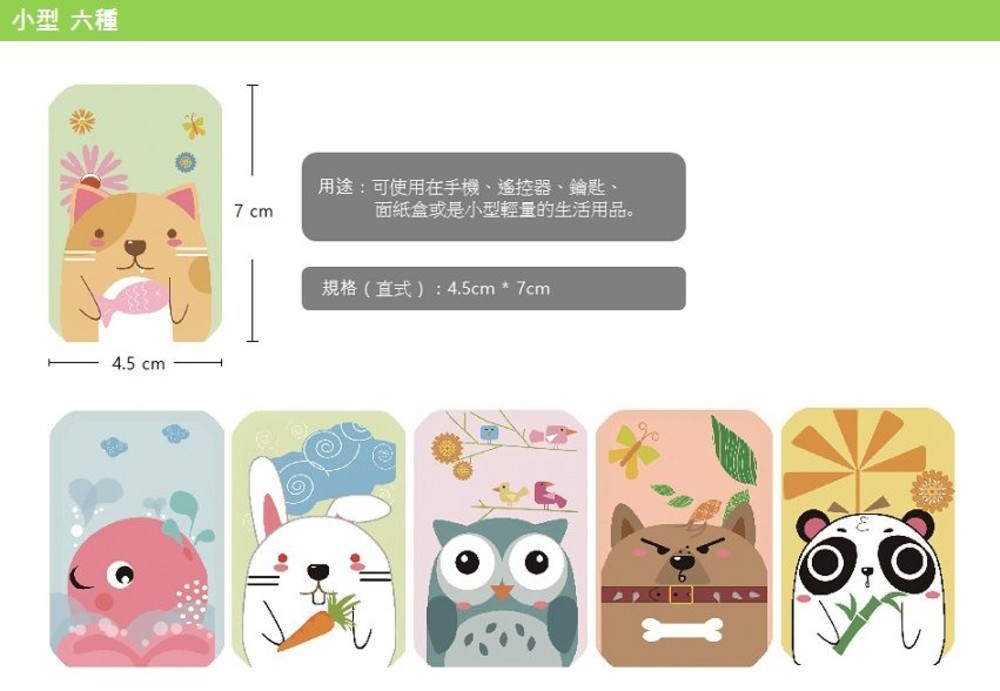HoldZoo-S-【HoldZoo-S】 韓國 HOLDZOO 手機 萬用 隨意貼 多種用途運用 可參考圖片說明