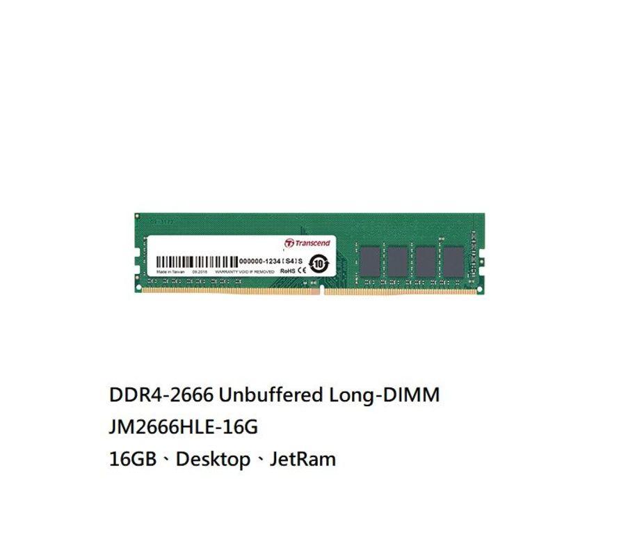 JM2666HLE-16G-【JM2666HLE-16G】 創見 DDR4-2666 桌上型記憶體 16GB CL19 2Gx8
