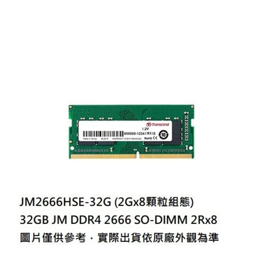 【JM2666HSE-32G】 創見 筆記型記憶體 DDR4-2666 32GB JetRam 封面照片