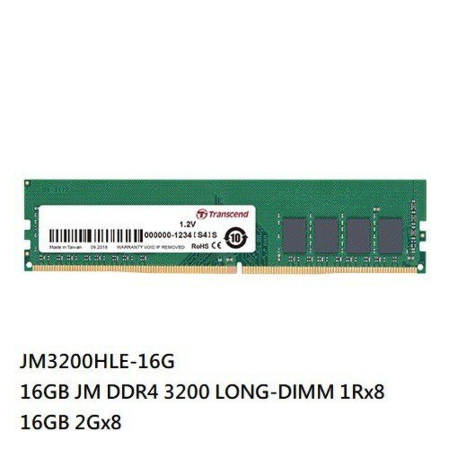 【JM3200HLE-16G】 創見 桌上型記憶體 DDR4-3200 16GB JetRam 封面照片