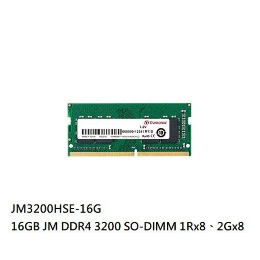 JM3200HSE-16G - 【JM3200HSE-16G】 創見 筆記型記憶體 DDR4-3200 16GB JetRam