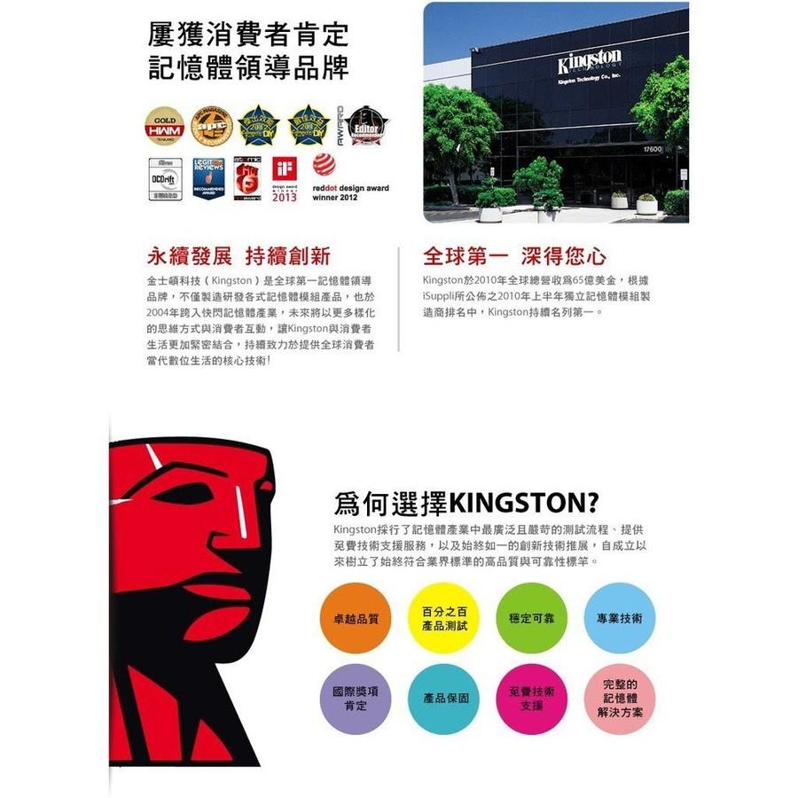 【KCP426SD8/32】 金士頓 筆記型記憶體 32GB DDR4-2666 品牌筆電專用