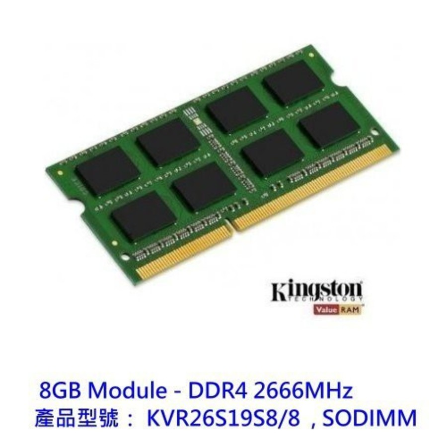 KVR26S19S8-8-【KVR26S19S8/8】 金士頓 筆記型記憶體 8G 8GB DDR4-2666 SO-DIMM