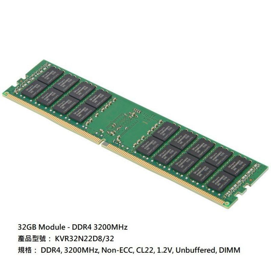 KVR32N22D8-32-【KVR32N22D8/32】 金士頓 桌機記憶體 32GB DDR4-3200 Long-DIMM RAM