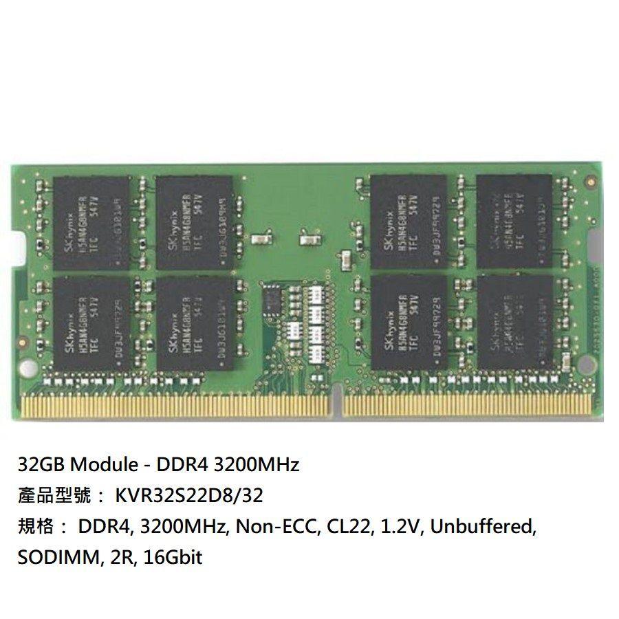 KVR32S22D8-32-【KVR32S22D8/32】 金士頓 筆記型記憶體 32GB DDR4-3200 So-DIMM RAM