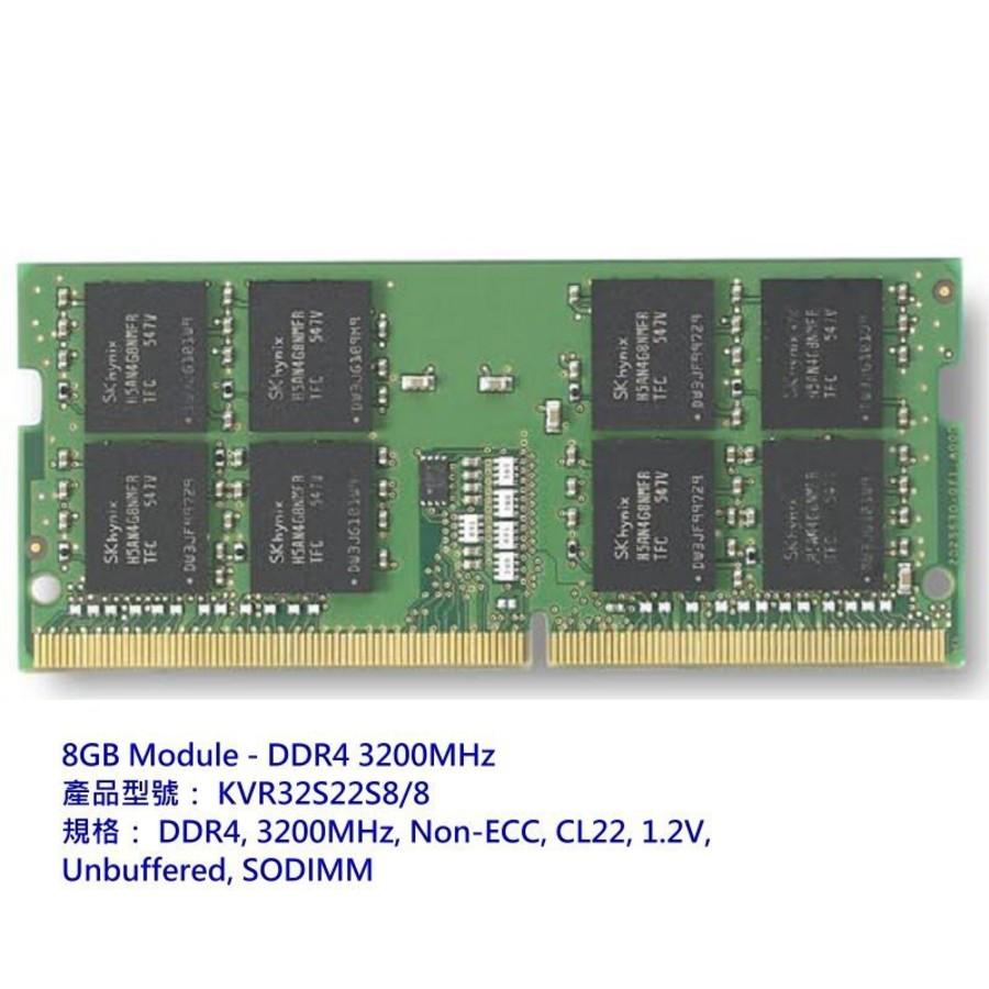 KVR32S22S8-8-【KVR32S22S8/8】 金士頓 筆記型記憶體 8GB DDR4-3200 So-DIMM RAM