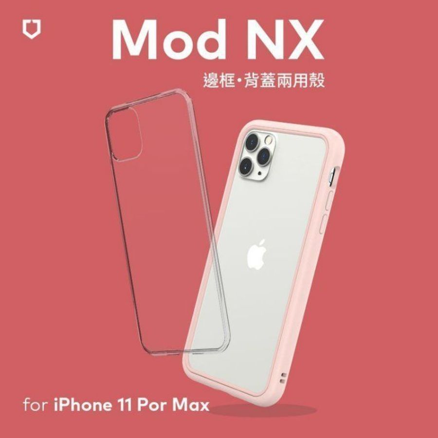 【NX-Pro】 犀牛盾 iPhone 11 Pro 5.8吋 Mod NX 邊框 背蓋兩用殼 附透明背板