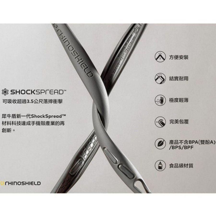限量特價出清 【NX-Pro】 犀牛盾 iPhone 11 Pro 5.8吋 Mod NX 保護套 保護殼 附透明背板