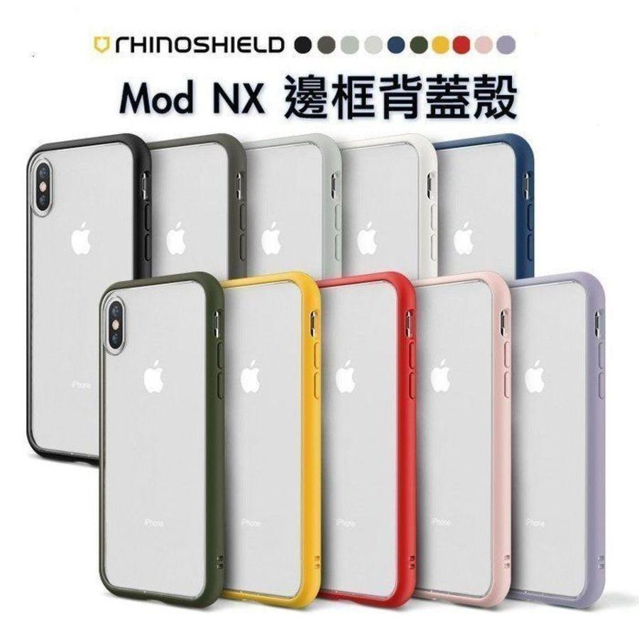 【NX-Pro】 犀牛盾 iPhone 11 Pro 5.8吋 Mod NX 邊框 背蓋兩用殼 附透明背板 封面照片