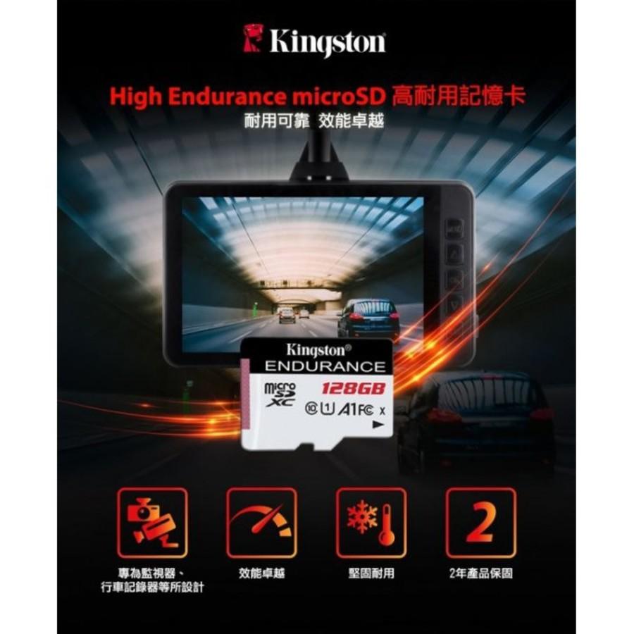 金士頓 高耐用記憶卡 【SDCE/32GB】 32G micro SDHC 每秒 讀95MB 寫30MB