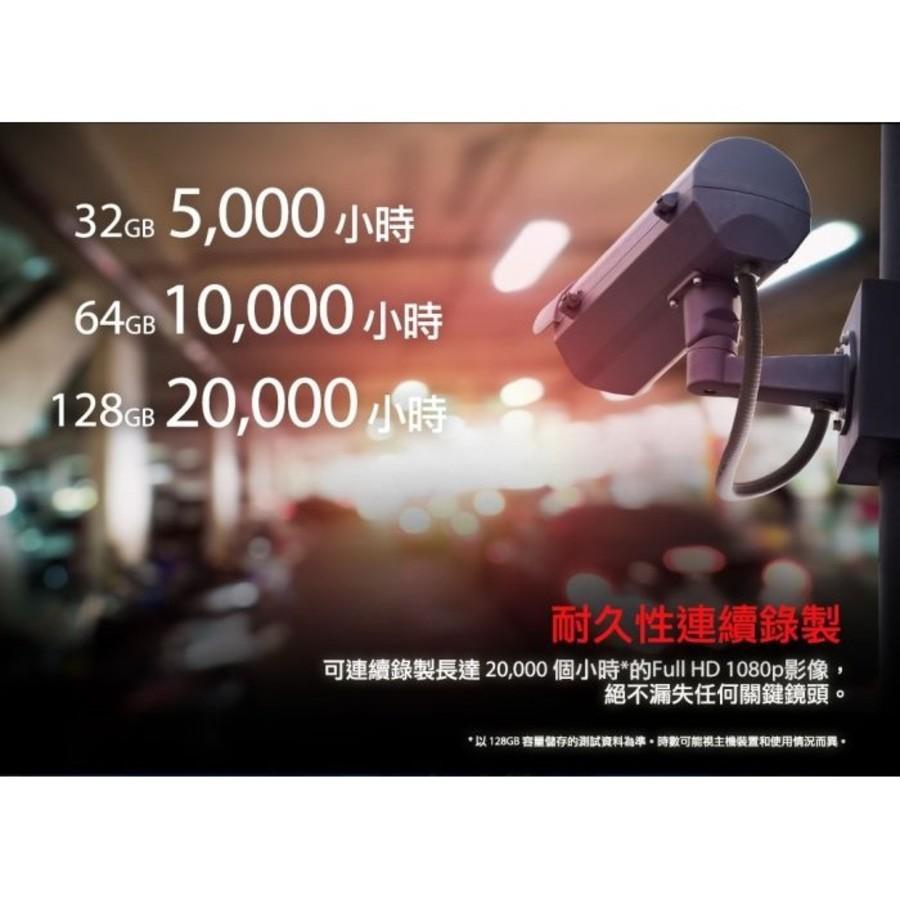 金士頓 高耐用記憶卡 【SDCE/64GB】 64G micro SDXC 每秒 讀95MB 寫30MB