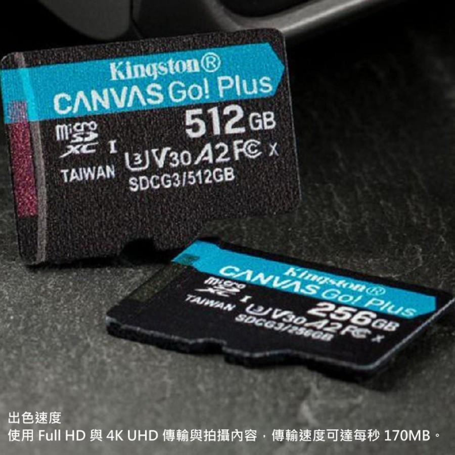 【SDCG3/256GB】 金士頓 手機記憶卡 256GB U3 A2 每秒讀170MB寫90MB
