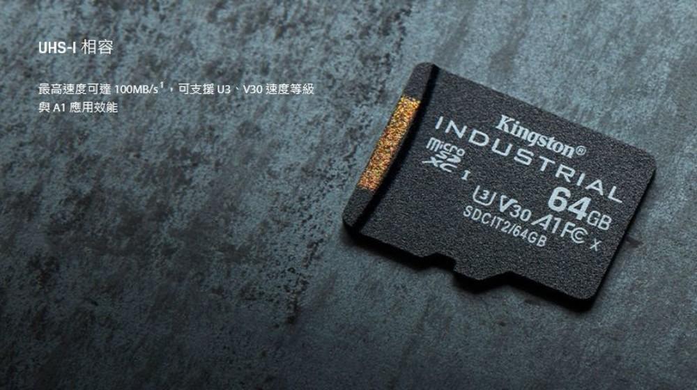 【SDCIT2/32GB】 金士頓 32GB 工業用 Micro-SD 記憶卡 pSLC 模式 3年保固