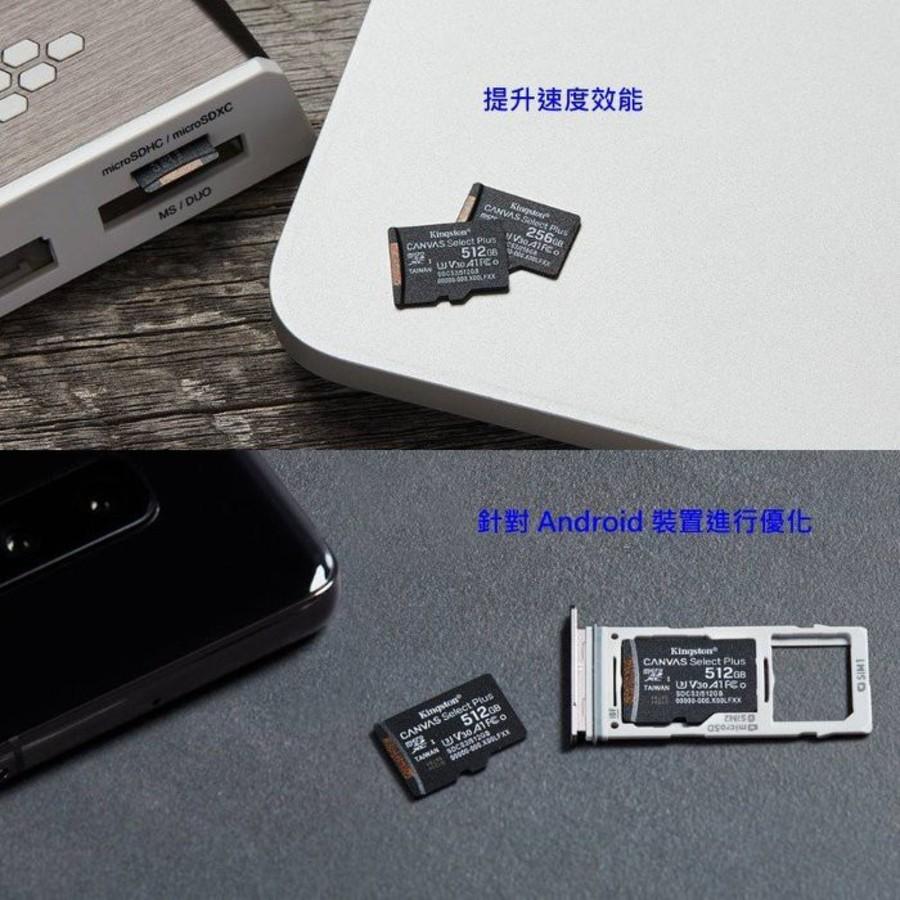 【SDCS2/512GB】 金士頓 手機用記憶卡 512G Micro-SDXC A1 讀100MB/s
