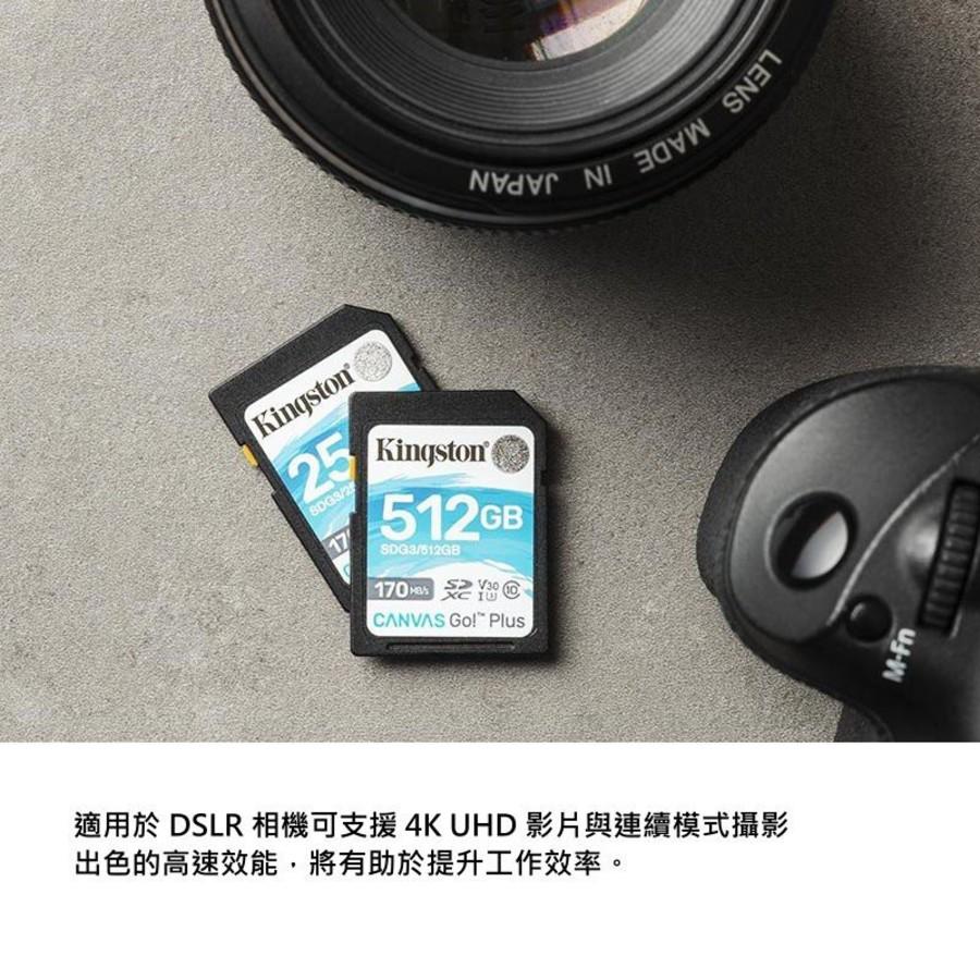 【SDG3/512GB】 金士頓 SDXC 記憶卡 512GB U3 V30 每秒讀170MB寫90MB