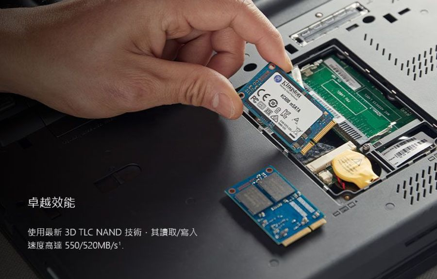 【SKC600MS/256G】 金士頓 mSATA SSD 256GB 固態硬碟