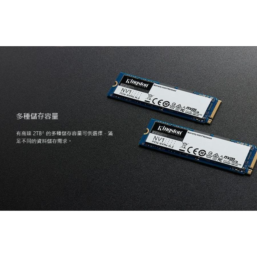 【SNVS/1000G】 金士頓 1TB M.2 2280 NVMe PCIe SSD 固態硬碟 3年保固