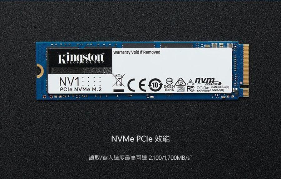 【SNVS/2000G】 金士頓 2TB M.2 2280 NVMe PCIe SSD 固態硬碟 3年保固