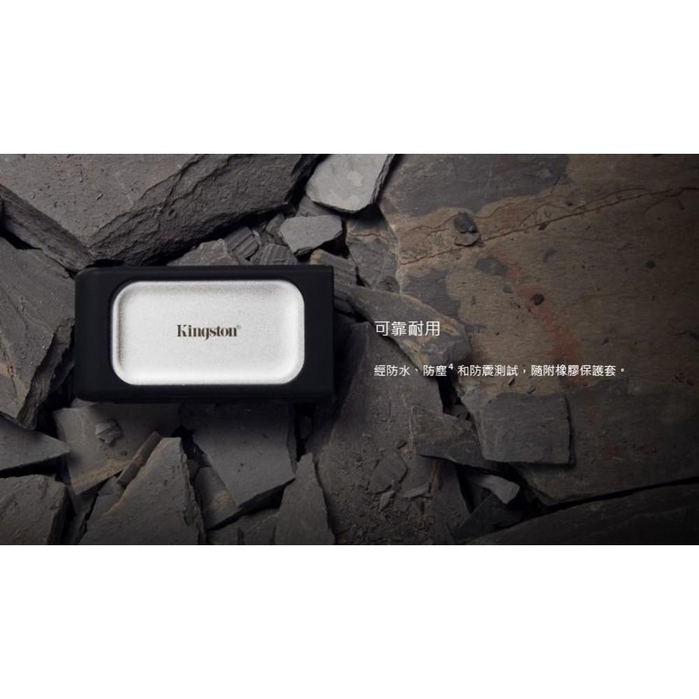 【SXS2000/1000G】 金士頓 1TB 行動固態硬碟 只支援 TYPE-C 介面傳輸 高速 防水