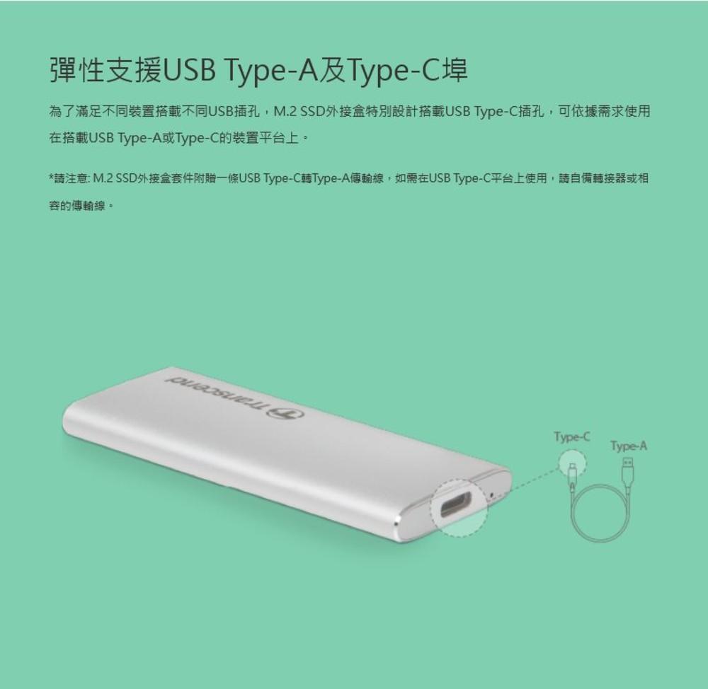 創見 固態硬碟外接盒 【TS-CM80S】 M.2 2242 2260 2280 SSD 套件 只支援 SATA M.2