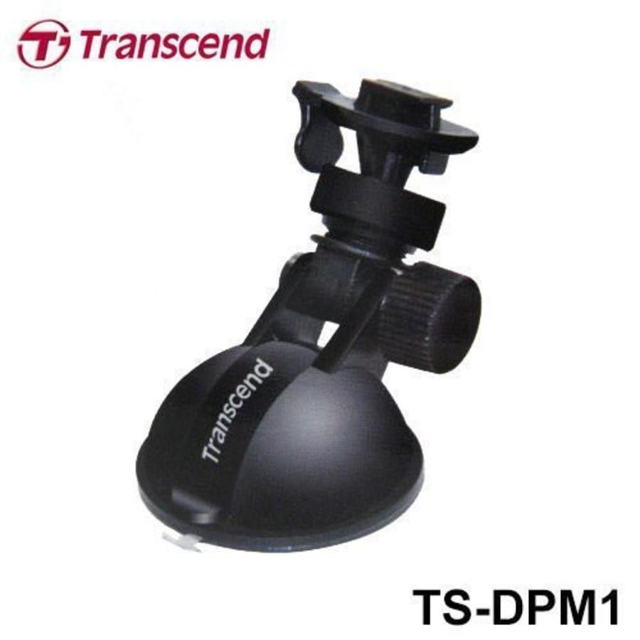 TS-DPM1-創見 吸盤式支架【TS-DPM1】 DrivePro 200 行車記錄器