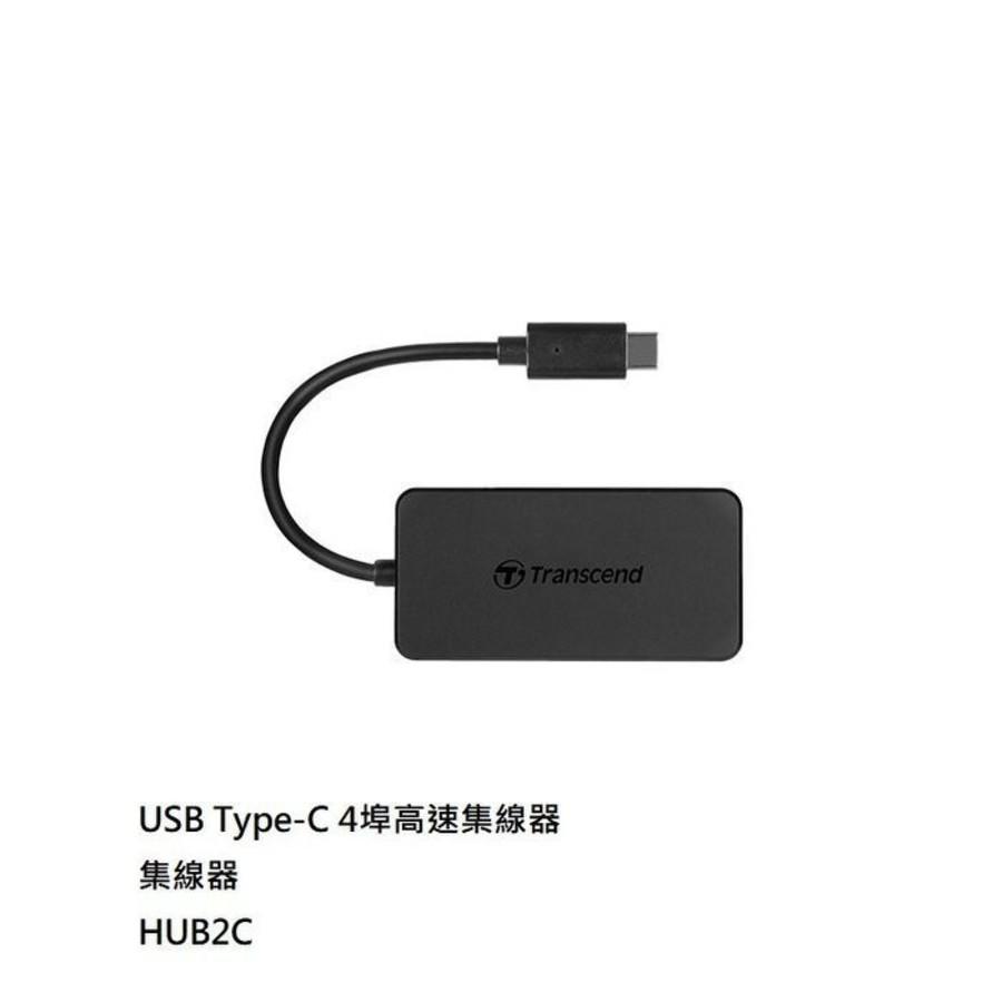 TS-HUB2C-【TS-HUB2C】 創見 Type-C 介面 4埠 高速 集線器 USB HUB