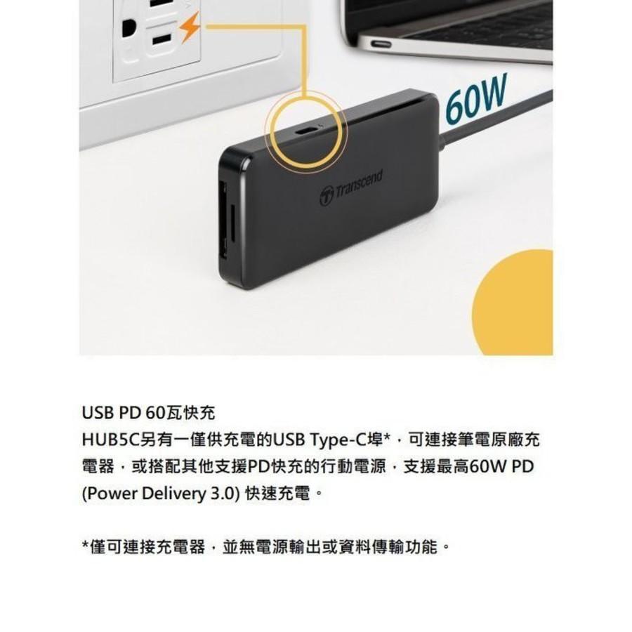 【TS-HUB5C】 創見 HUB 六合一多功能 USB3.1 Gen2 Type-C 集線器