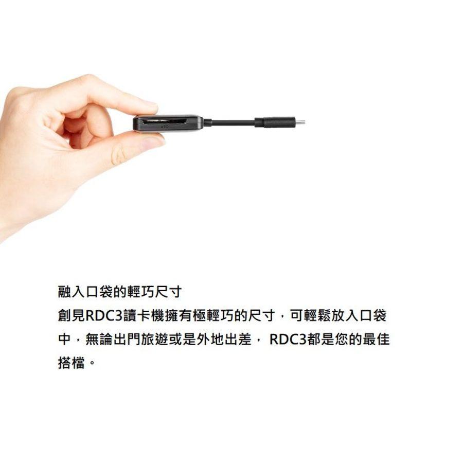 【TS-RDC3】 讀卡機 支援 OTG TYPE-C MICRO SD HC XC 手機用