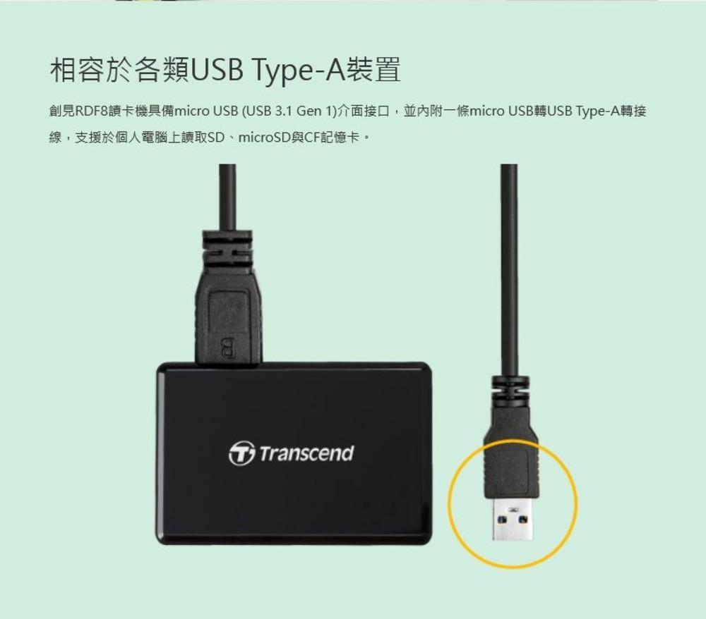 創見 多功能讀卡機 【TS-RDF8K2】 支援 USB 3.1 2年保固 Micro-SD/SD/CF