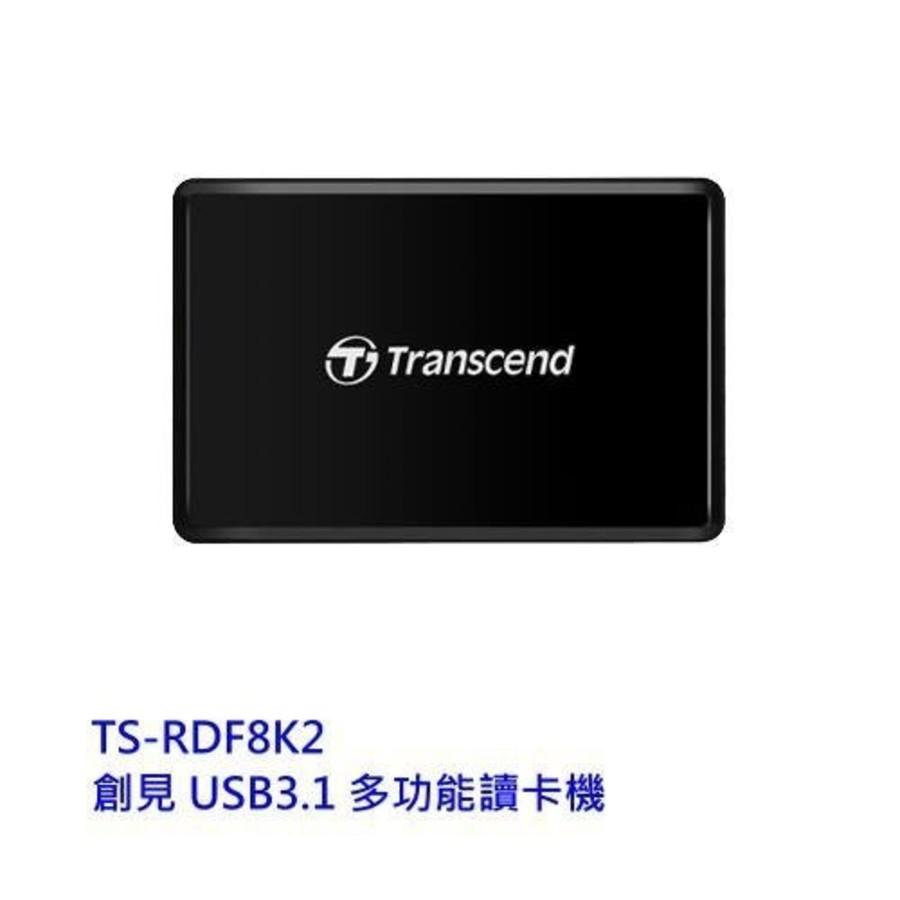 TS-RDF8K2-創見 多功能讀卡機 【TS-RDF8K2】 支援 USB 3.1 2年保固 Micro-SD/SD/CF