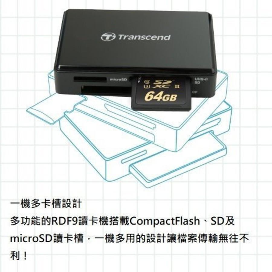 創見 多功能讀卡機 【TS-RDF9K2】 RDF9 USB 3.1 支援 UHS-II 兩年保固