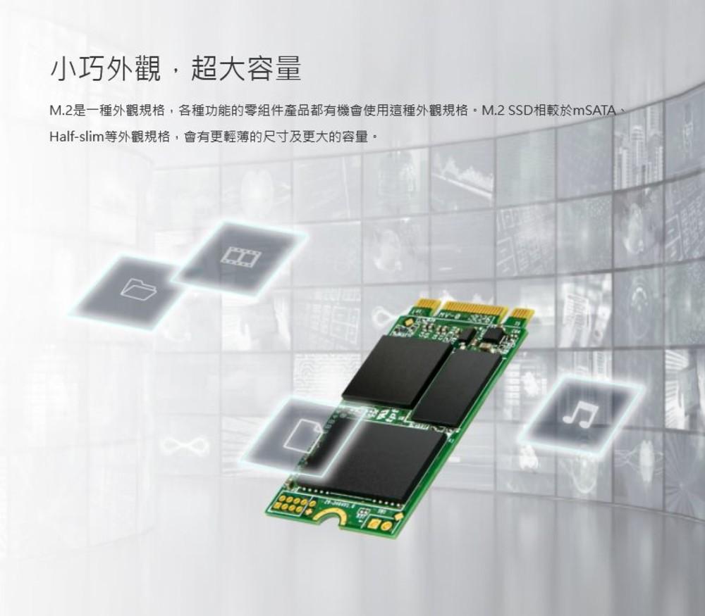 【TS128GMTS430S】 創見 M.2 固態硬碟 128GB SATA 3 2242 SSD 430S