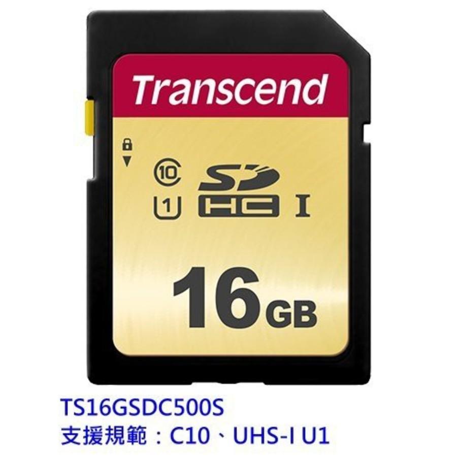 TS16GSDC500S-創見 記憶卡 【TS16GSDC500S】 SDHC 16GB 650X C10 U1 讀95 寫60