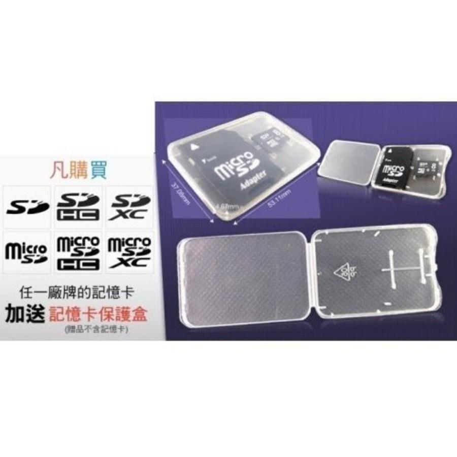 創見 記憶卡 【TS16GUSD300S-2】 16GB Micro-SD 含 Mini-SD 轉卡套件