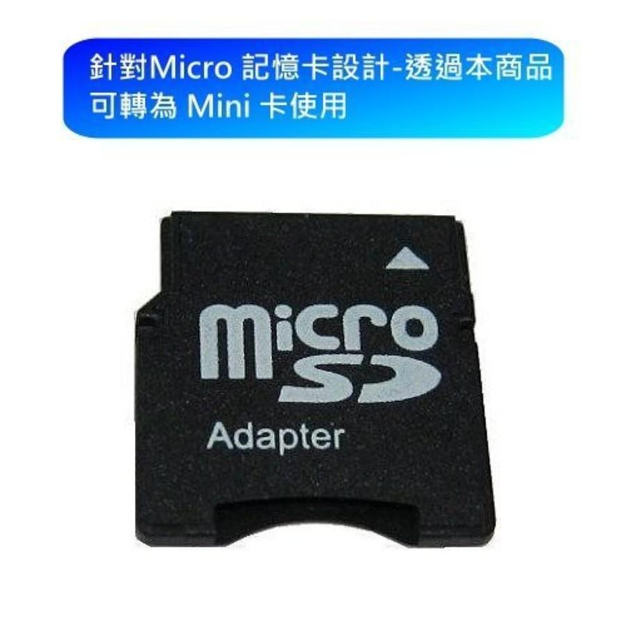TS16GUSD300S-2-創見 記憶卡 【TS16GUSD300S-2】 16GB Micro-SD 含 Mini-SD 轉卡套件