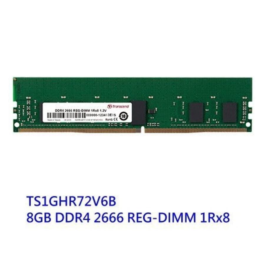 創見 伺服器用記憶體 【TS1GHR72V6B】 工作站 用 REG DDR4-2666 8GB 封面照片