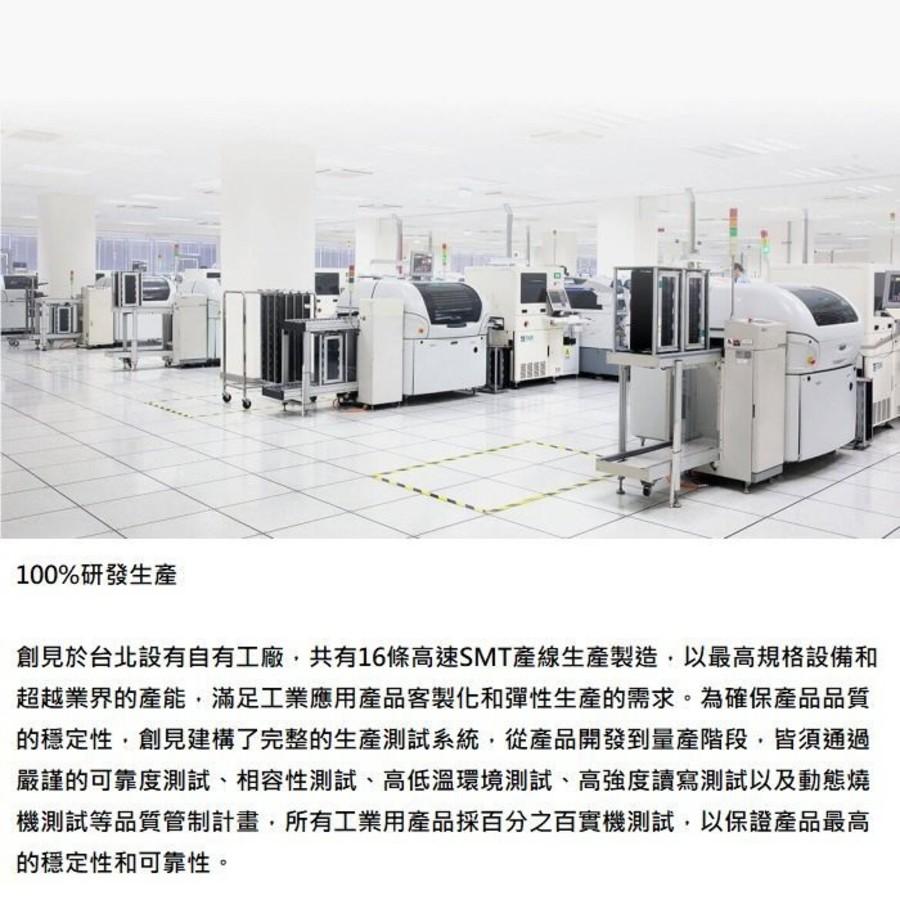 創見 伺服器記憶體 【TS1GLH72V4B】 工作站 用 ECC DDR4-2400 8GB