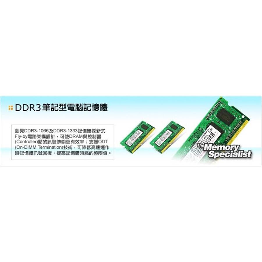 【TS1GSK64V6H】 創見 筆記型記憶體 8GB DDR3-1600 終身保固 單一條8G 公司貨