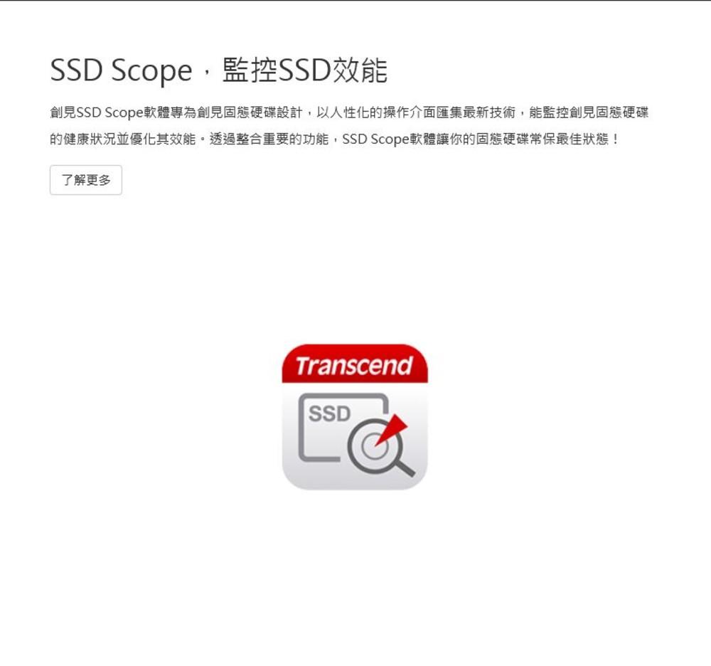 【TS1TMTS830S】 創見 固態硬碟 1TB SATA 3 M.2 2280 SSD 830S