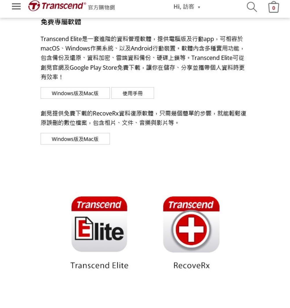 創見 外接式行動硬碟 【TS1TSJ25C3S】 1TB 25C3S 支援 USB 3.1 AC 鋁殼設計