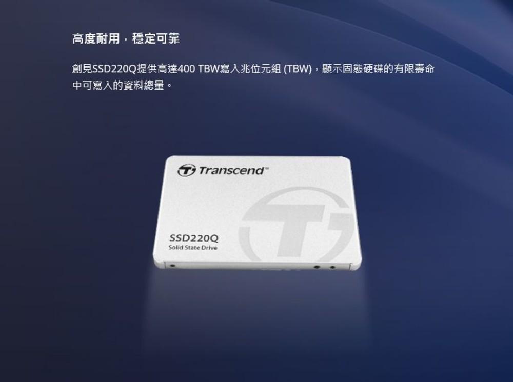 創見 固態硬碟 【TS1TSSD220Q】 SSD 220Q 1TB SATA III 讀550MB 寫500MB
