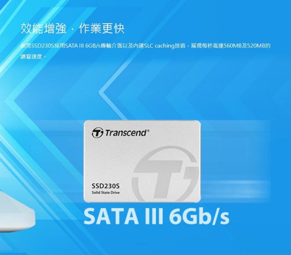 創見 固態硬碟 【TS1TSSD230S】 SSD 230S系列 1TB SATA III 7mm