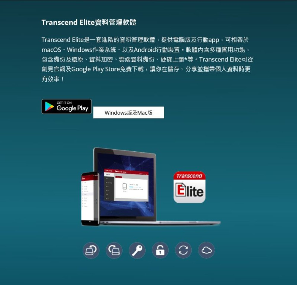 創見 行動固態硬碟 【TS250GESD270C】 250GB ESD270C SSD 支援 USB3.1G2 3年保固