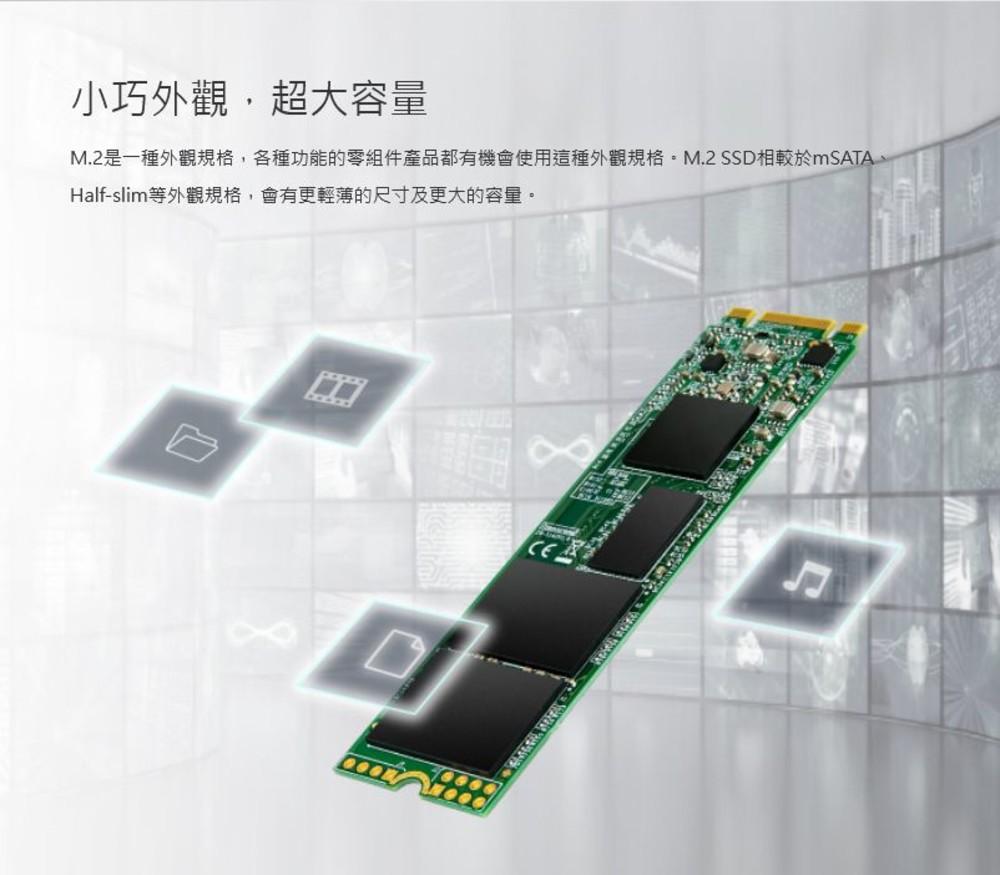 【TS256GMTS830S】 創見 固態硬碟 256GB SATA 3 M.2 2280 SSD 830S