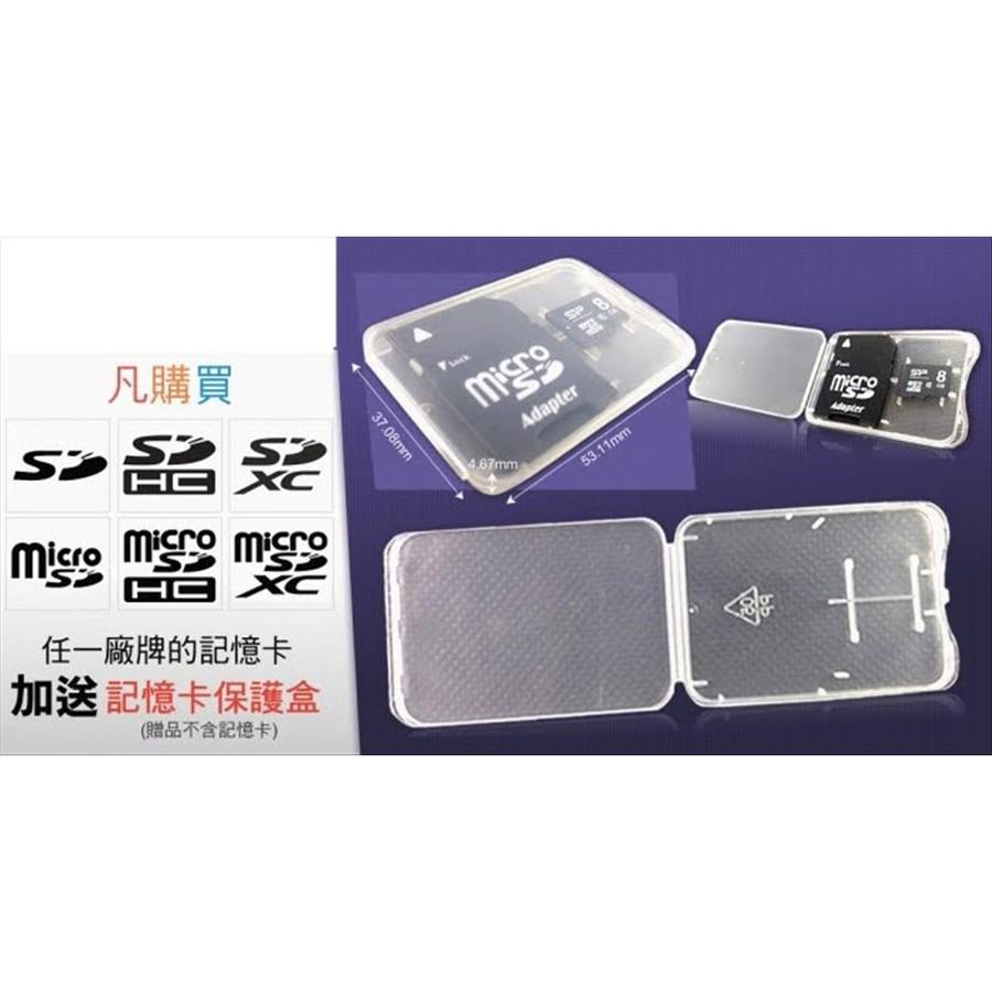 創見 記憶卡 【TS2GUSD】 2GB MicroSD Micro SD 公司貨