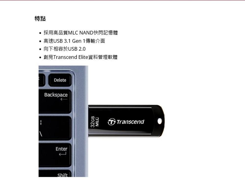 【TS32GJF270M】 32GB 創見 JF270M 隨身碟